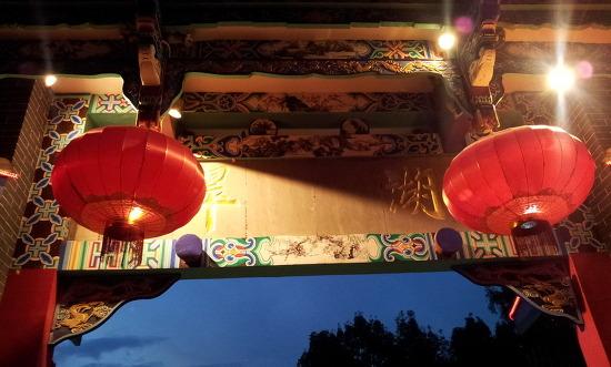 [쿤밍여행]취호공원(翠湖公园) 11월달에 더 아름다운이유