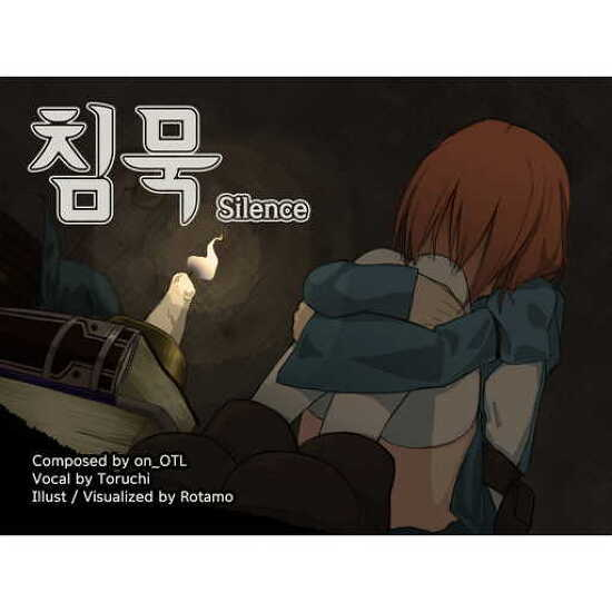 [Original] Silence (침묵)