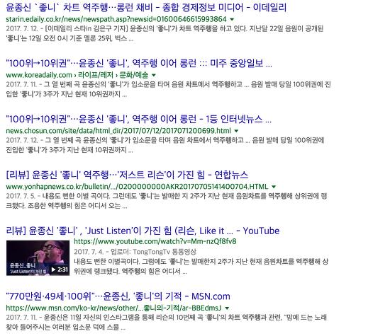 본격 윤종신 입문 플레이리스트