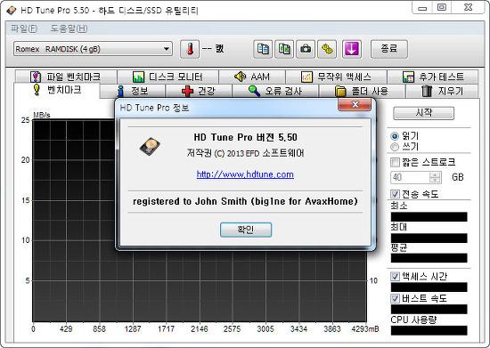 HD Tune Pro 5.50 KOR Portable