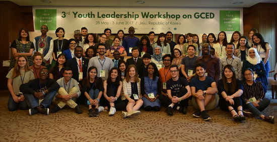 A Global Forum for Youth Leaders to Share Initiatives on GCED