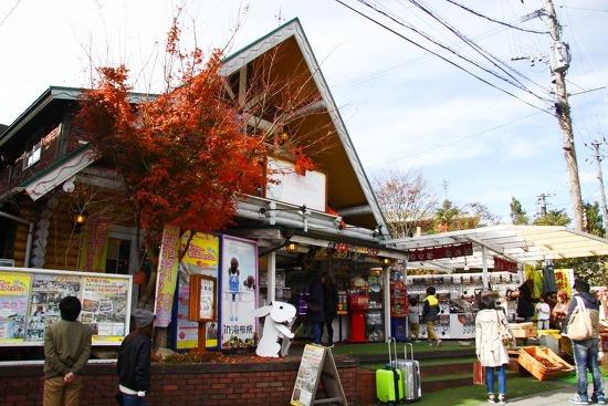 유후인거리 애니메이션 피규어가게 일본 후쿠오카여행 フィッシュ・スパ 金麟湖店