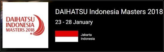 2018 인도네시아 월드투어 R16 스케쥴