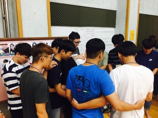 광주CCC 2017여름 리더십캠프