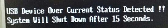 컴퓨터 에러 USB Device Over Current Status Detected 관련