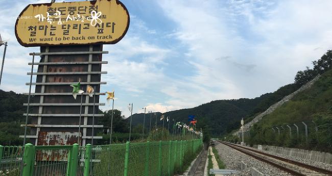 경원선 통근열차로 떠나는 가을 감성 여행
