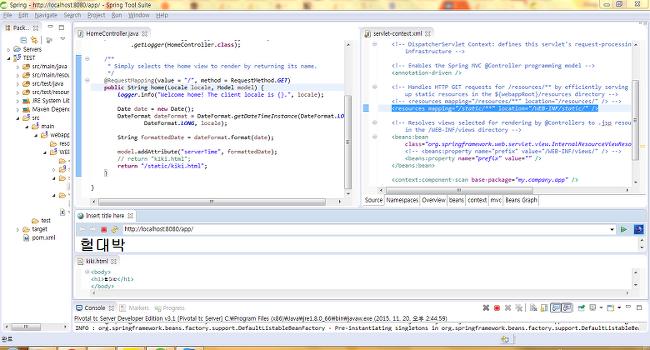 [에러][스프링] html 매핑안되는 사건..