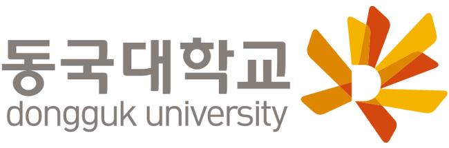→ 동국대] 2017학년도 동국대 수시 논술 기출 - 문제, 답안, 해설 등