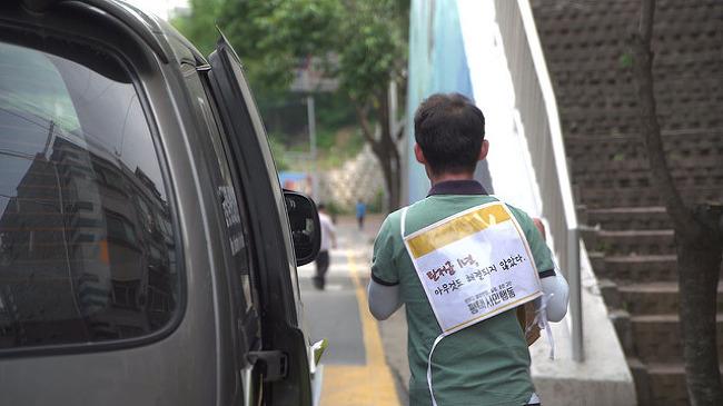 [2017-6월 초록영화제] 태준식 감독 <촌구석>, 촌구석에서 살아가는 혹은 살아남은 사람들