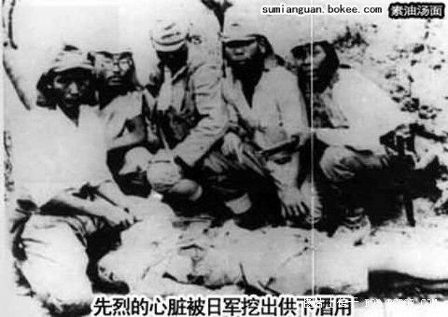포로의 심장으로 술안주하는 일본군인들.짐승..