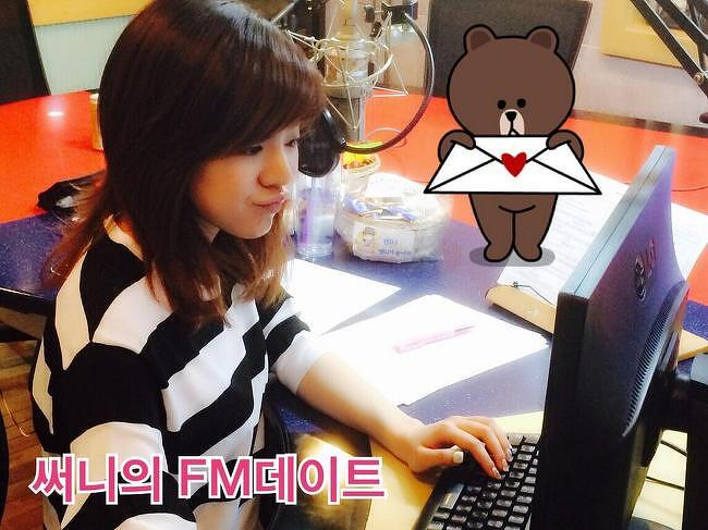 [DL] 140515 Sunny's FM Date (Ads removed)