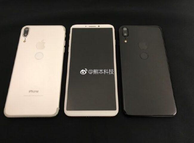 아이폰8 색상은 4가지? 디자인 확정?
