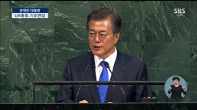 [LIVE] 문재인 대통령 UN 기조연설 (영어 번역 중계)