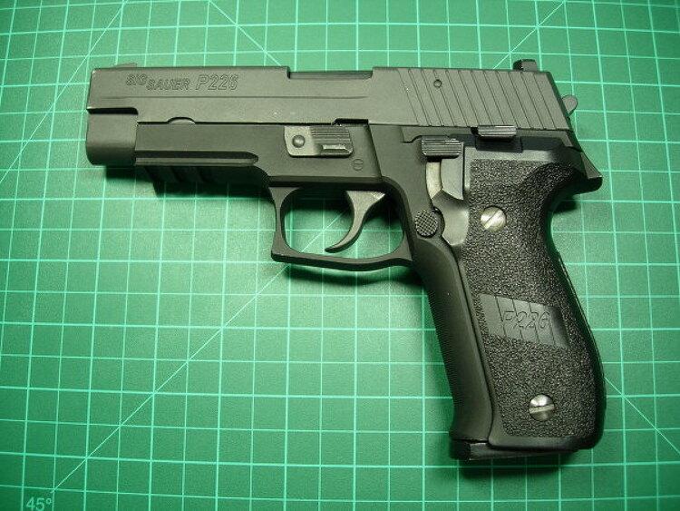 WE P226 Self Custom