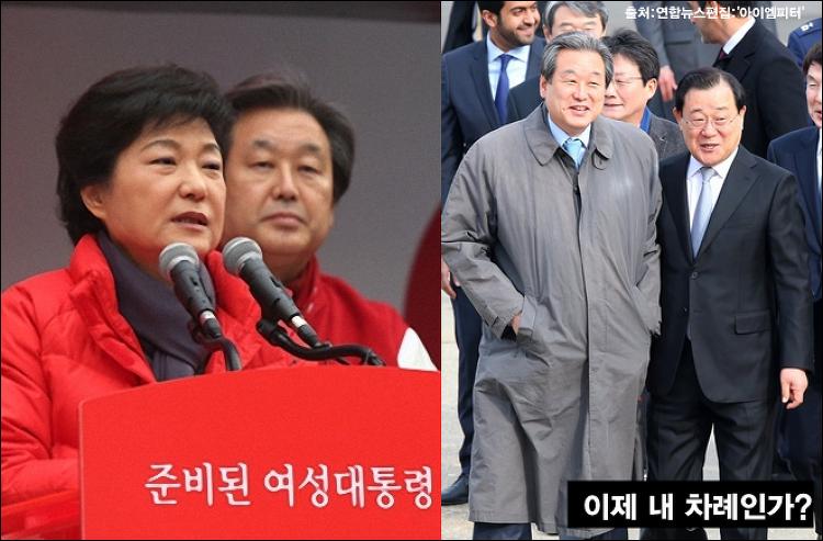 총선 앞두고 레임덕 '박근혜' 지고 '김무성' 뜬..