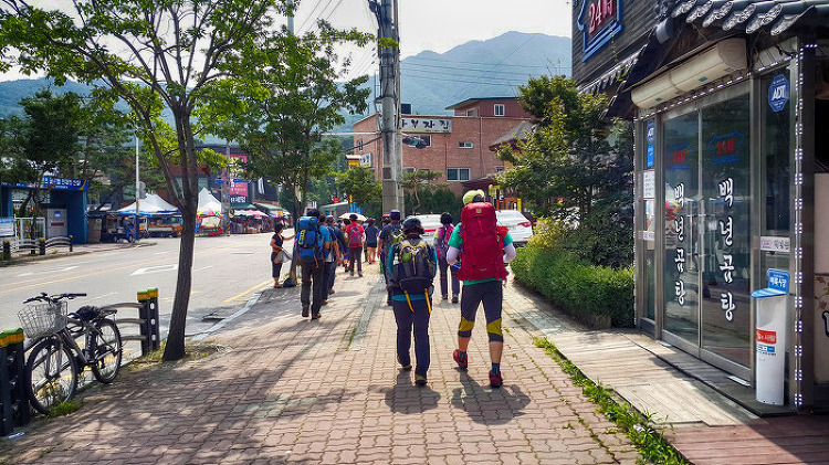 수도권 55산 종주 20개 구간중 1구간 산행