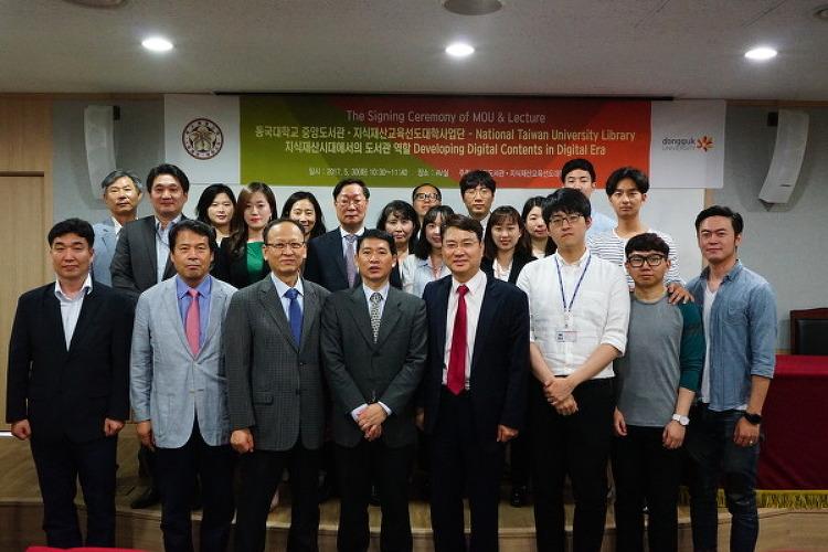 리인터내셔널 법률사무소, 국립대만대학 도서관과의 협약식 및 강연
