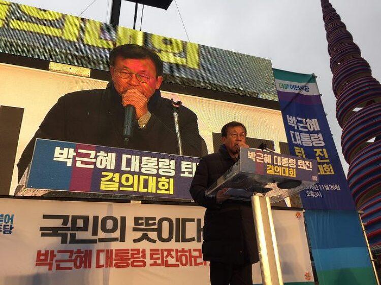 [원혜영 칼럼][연설문] 박근혜 대통령 퇴진 결..