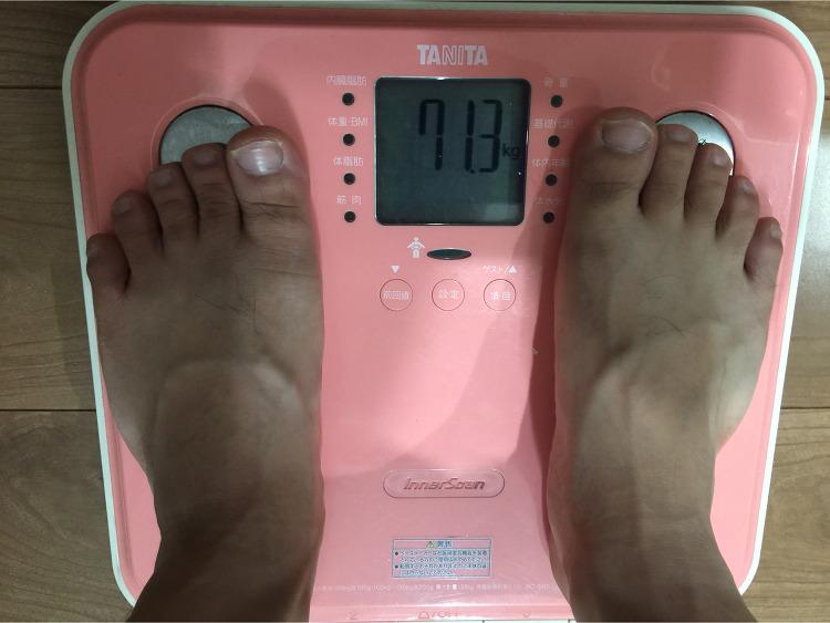 1101일차 다이어트 일기! (2017년 9월 14일)