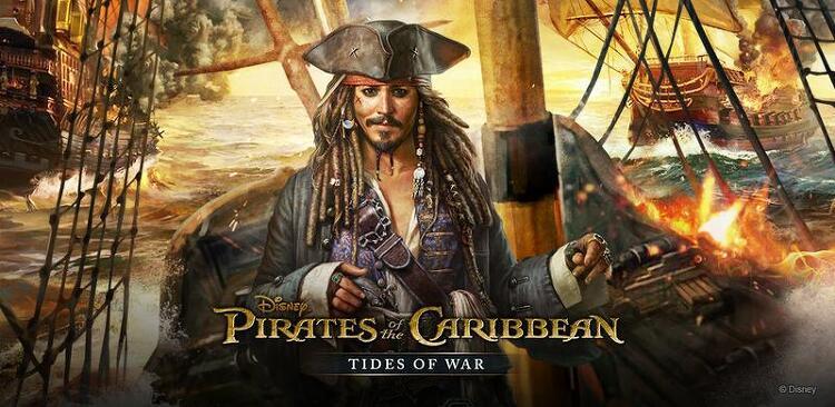 캐리비안의 해적 전쟁의 물결 운영 팁