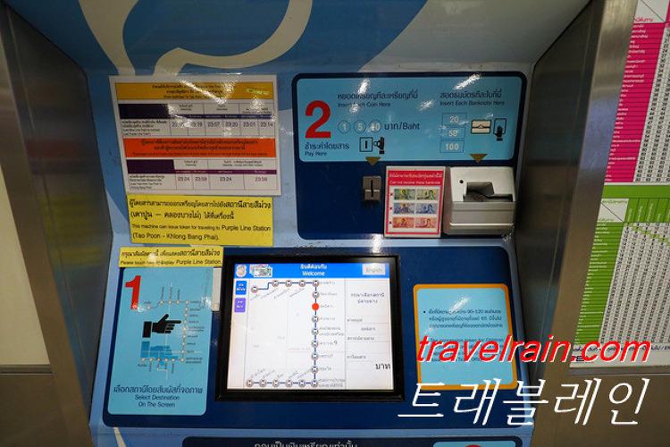 [방콕 지하철] MRT 사용법