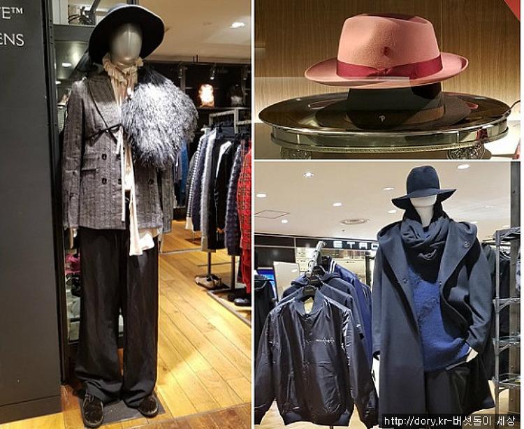 일본매장에서 제안한 겨울 남자패션