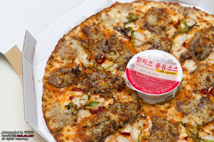 피자에땅 메뉴 고민! 주말엔 퐁듀 불금피자!
