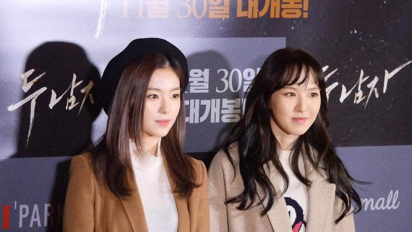 161122 두 남자 VIP 시사회 레드벨벳 아이린 웬..