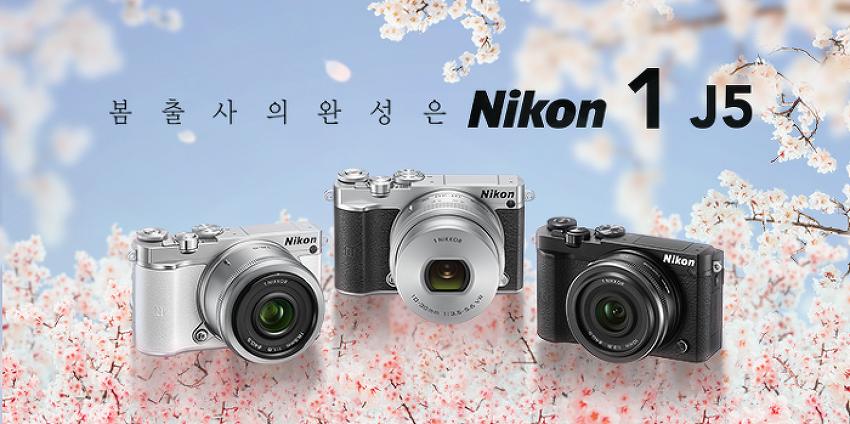 [진행중] Nikon E-Shop 3월 이벤트