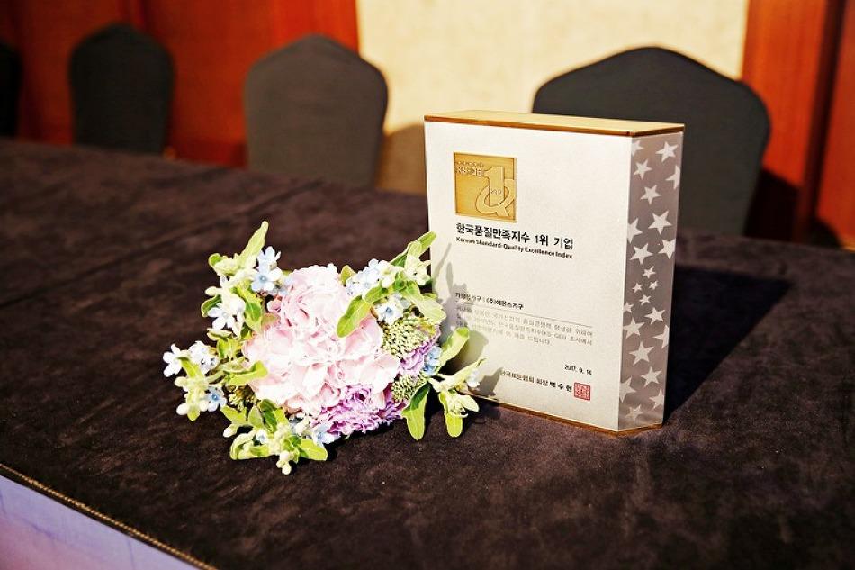 에몬스가구 2017 한국품질만족지수 6년 연속 1위 기업선정