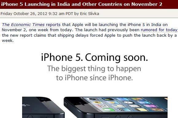아이폰5의 3차 출시 예정국가 루머