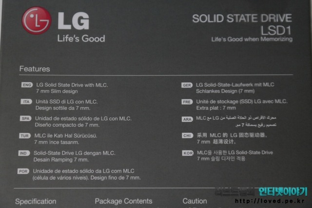 LG SSD LSD1 특징