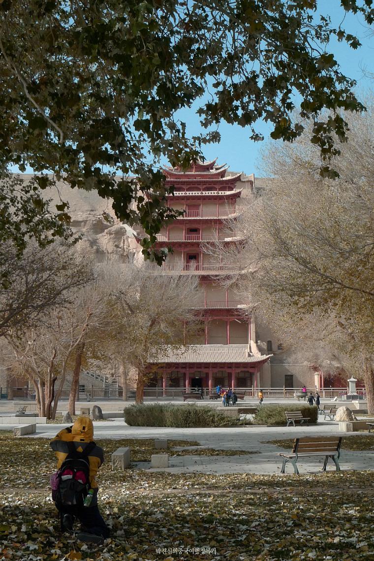 블로그 새내기! 중국여행 포스팅으로 2012년 티스토리 우수블로그에 선정되다!