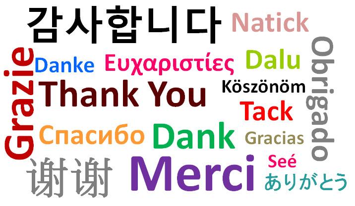 일미 :: 네이버 영어번역기, 무료 영어번역 프로그램 사용하기