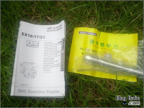 스바루 엔진 농약분무기 부속품_05