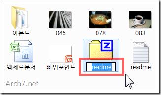 make_the_zip_file_09
