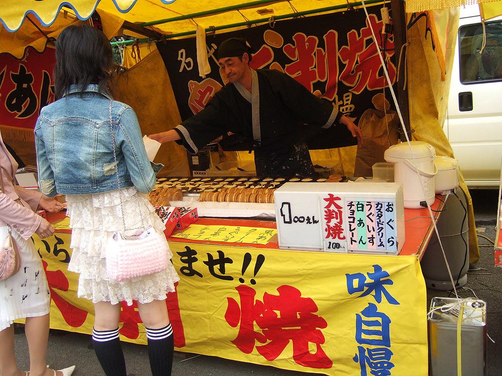 일본여행 - 그 다음 다음의 이야기 : 11183949513CBA91176445
