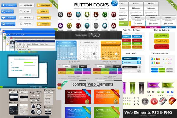 디자이너를 위한 70가지 PSD 무료 웹UI 리소스
