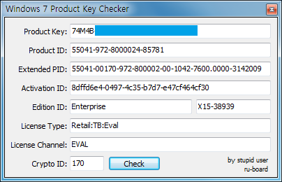 windows 7 professional ultimate activation key