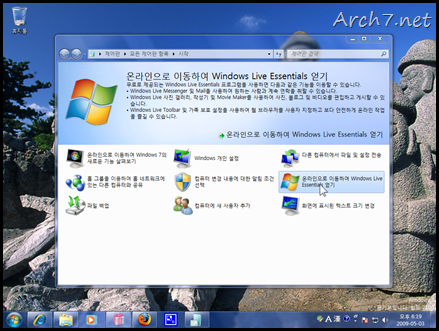 win7_rc_kr_224