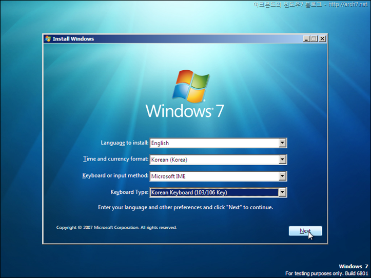 Windows-7-M3-v6801-0-080913-2030_7
