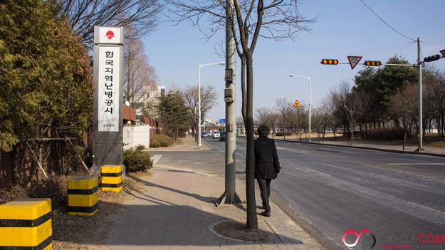 한국지역난방공사 고양지사