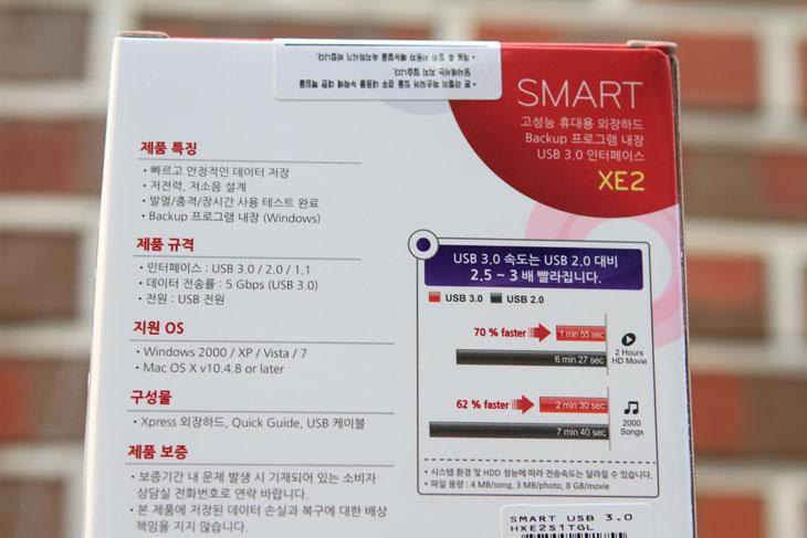 스마트하드 3.0!!, 스마트하드, USB3.0, USB 3.0, USB 2.0, USB2.0, USB, 외형, 제품, 사용기, 리뷰, review, 1TB, IT,스마트하드 3.0!! 체험을 할 수 있는 기회가 있어서 사용을 해보았습니다. USB 외장하드디스크에서 USB 2.0 인터페이스가 대부분이긴 하지만, 이제는 USB 3.0 인터페이스를 가진 장치들도 많이 나오고 가격도 많이 저렴해진 상태입니다. 이것은 메인보드에서 USB 3.0 이 점점 많은 메인보드에 사용되게 된것과 연관도 있죠. 물론 USB 3.0 외장하드디스크를 재대로 사용을 하려면 메인보드도 USB 3.0 를 지원을 해야합니다. 물론 메인보드에 USB 2.0 만 있다고 하더라도 USB 의 하위호환을 따라서 모두 사용은 가능 합니다. 스마트하드 3.0!! 를 실제로 사용을 해보니 USB 2.0 외장하드디스크들의 대부분의 실제 파일 전송속도는 30MB/sec 정도인데 반해서 최대 80MB/sec 정도까지의 속도를 보여주더군요. 하드디스크의 용량이 점점 올라가면 알라갈 수 록 전송속도라는 부분도 중요해지는데 USB 3.0 인터페이스는 속도라는 부분에서 대안이 될 수 있는것이죠.