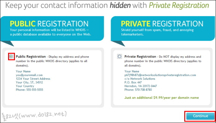 정보보호서비스 신청안함