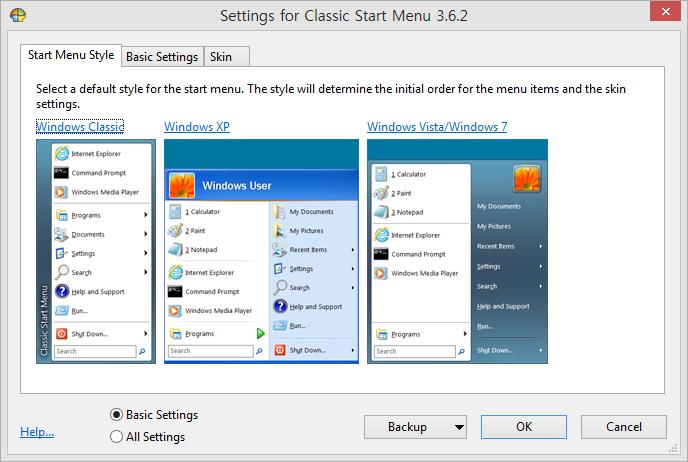 윈도 8에서 시작 화면 설정