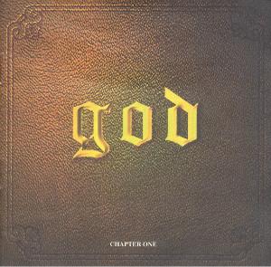 GOD 로고 이미지