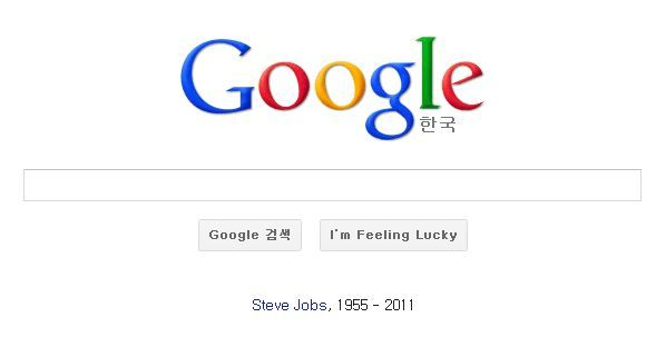 구글도...