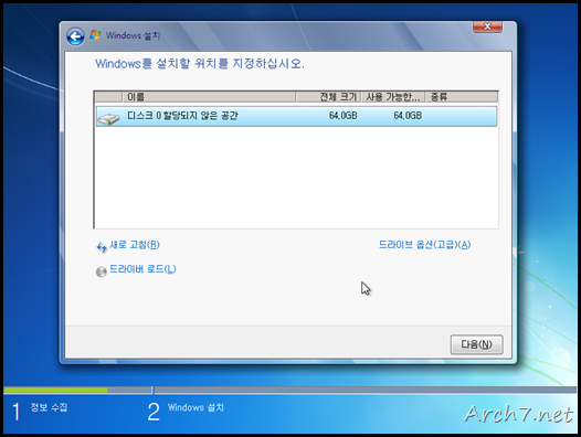 win7_7100_korean_19