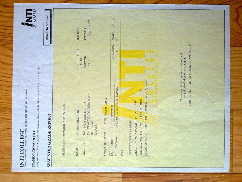 INTI의 미국 대학교 연계 과정에 Intensive English Level II 성적표
