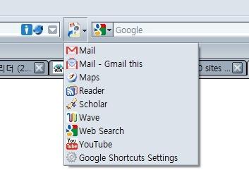 파이어폭스 부가기능 - 100 여가지 구글 서비스 접속이 가능한 버튼 모음 Google Shortcuts